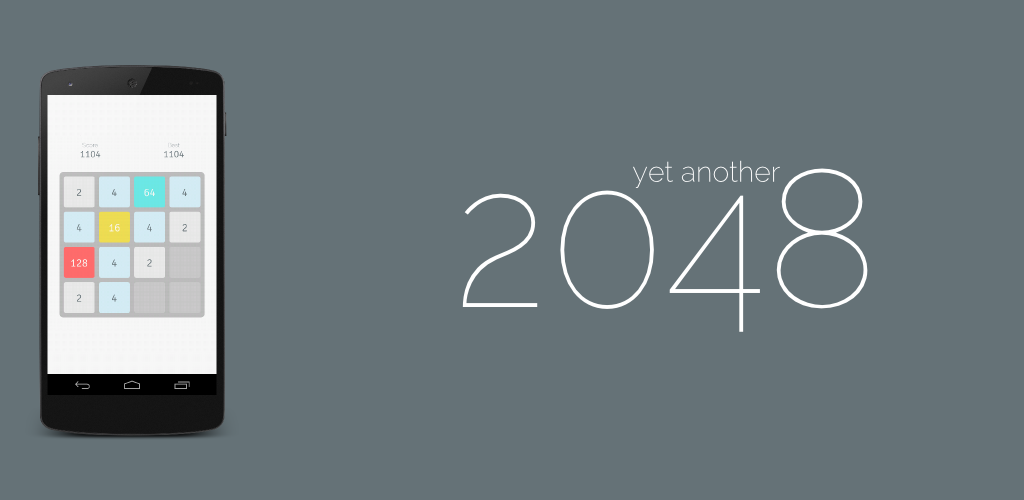 Yet Another 2048!